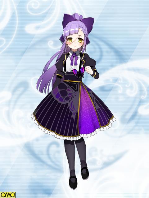 紫 征四郎